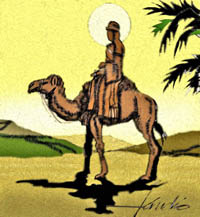 Camel A1